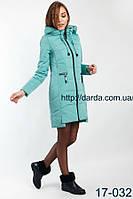 Парка женская демисезонная куртка Peercat 17-032