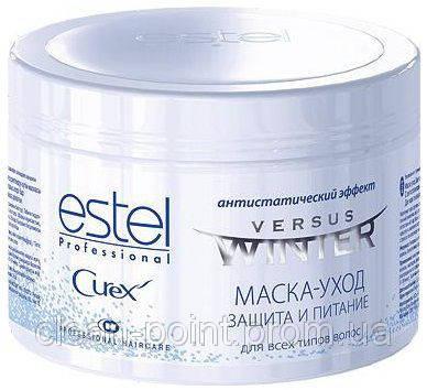 ESTEL Curex Versus Winter Маска-уход для волос защита и питание 500 мл.