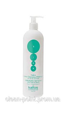 KJMN Cleansing Шампунь для глубокой очистки жирных волос и кожи головы, 500 мл