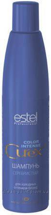 ESTEL CUREX COLOR INTENSE Шампунь серебристый для холодных оттенков блонд 300 мл.