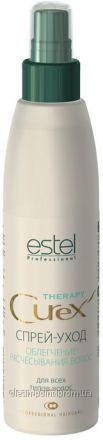 Estel Professional Curex Therapy Спрей-уход для облегчения расчесывания волос 200 мл.
