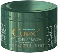 Estel Professional Curex Therapy Интенсивная маска для поврежденных волос 500 мл.