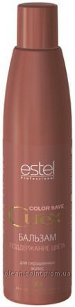 ESTEL Curex Color Save Бальзам для окрашенных волос 250 мл.