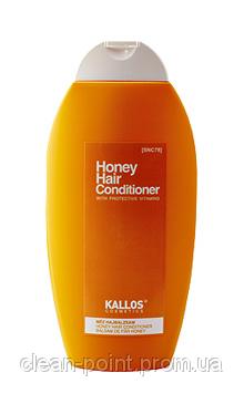 Kallos HONEY Кондиционер с медовым экстрактом для сухих и поврежденных волос, 350 мл