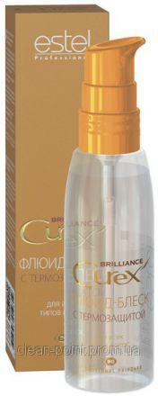 ESTEL Curex Brilliance Флюид-блеск для волос с термозащитой 100 мл.