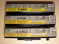 Аккумулятор L11S6Y01  Lenovo G580, G480
