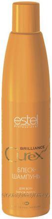 Estel Professional Curex Brilliance Блеск-шампунь для всех типов волос 300 мл.