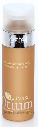 Estel Otium Twist Бальзам-кондиционер для толстых волос 200 мл.