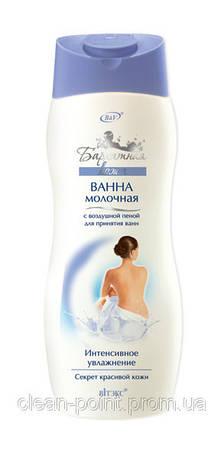 Ванна молочная с воздушной пеной для принятия ванн «Интенсивное увлажнение» 500 мл