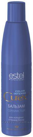 Estel Professional Curex Color Intense Бальзам Серебристый для холодных оттенков блонд 250 мл.