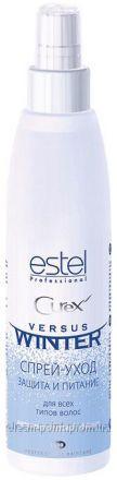 ESTEL Curex Versus Winter Спрей-уход для всех типов волос защита и питание 200 мл.