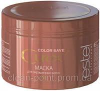 ESTEL Curex Color Save Маска для окрашенных волос, для всех типов волос 500 мл.