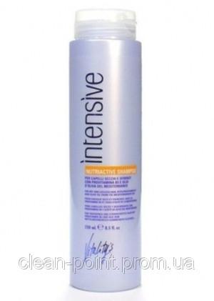 VITALITY'S Intensive Nutriactive Shampoo - Питательный шампунь для сухих и поврежденных волос 250 мл.
