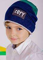 Детская шапка ВИТО для мальчиков оптом размер 50-52-54, фото 1