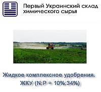 Жидкое комплексное удобрения. ЖКУ (N:P = 10%:34%), фото 1