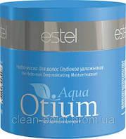 Estel OTIUM Aqua Hydro - маска для волос Глубокое увлажнение 300 мл.