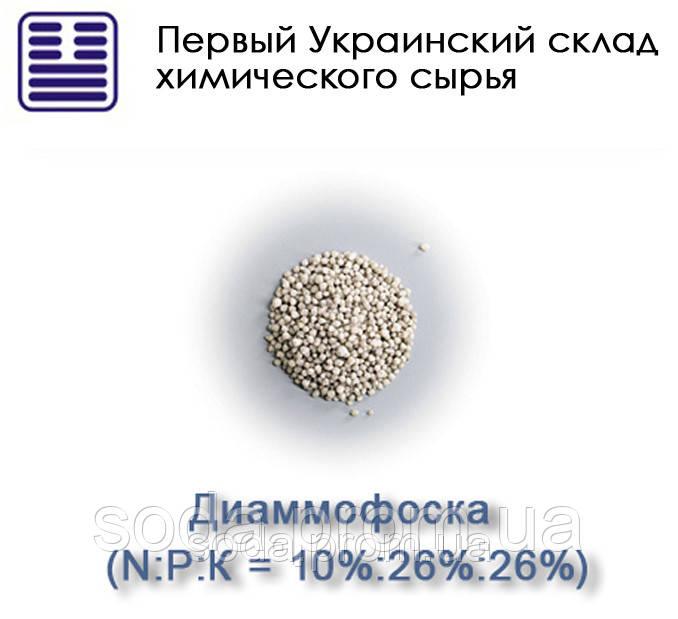 Диаммофоска N:P:К = 10%:26%:26%