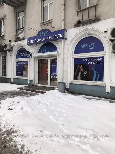 Открытие нового магазина на Севастопольской площади!