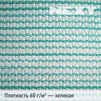 Фасадная защитная сетка 60/30, фото 1
