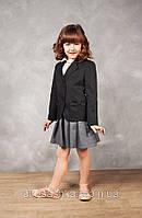 Пиджак для девочки школьный черный