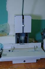 Бумагосверлильная машина SK-01A, фото 2