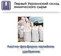 Азотно-фосфорно-калийное удобрение (N:P:K = 13%:19%:19%)