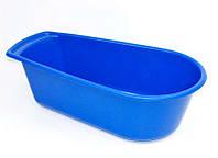 """Ванночка детская  - цвет синий """"K-PLAST"""" (7) код 27760"""