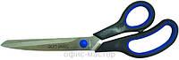 Ножницы 25 см ,ручки с резин. вставками