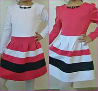 Платье для девочки Лоранж 116-134 см КОРАЛЛ,МАЛИНА,МЯТА, фото 1