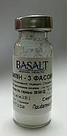 Бицилин-3 (Ветбицилин-3) Базальт