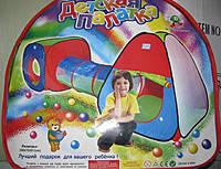Игровая детская палатка с переходом