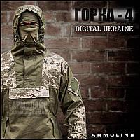"""Костюм горный """"Горка - 4"""" АНОРАК СпН (DIGITAL UKRAINE)"""