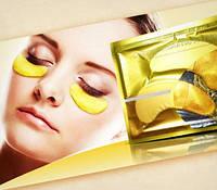 Маска под глаза коллагеновая с биозолотом Gold Collagen Essence Mask