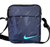 Спортивная мужская сумка синего цвета в стиле Nike (Nike-11)
