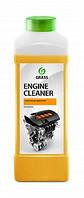 Очиститель двигателя «Engine Cleaner»1л