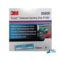 3M 05600 Абразивный полировальный круг Trizact P1500 150 мм