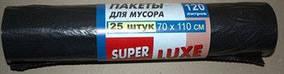 """Мусорный пакет """"Супер Люкс"""" 120л 25шт  код 25702"""