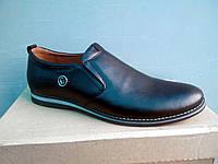Мужские классические туфли Cevivo из натуральной турецкой кожи