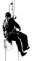 Промышленный альпинизм — техника безопасности