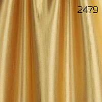 Портьера Шанзелизе цвет: импайс