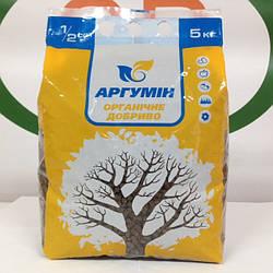 Органическое удобрение АРГУМИН 5 кг Украина