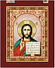 """Схема для вышивки бисером """"Иисус"""", на холсте А3"""
