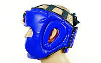 Шлем боксерский с полной защитой PU ZB-5207-R (красный,синий р-р M-XL)