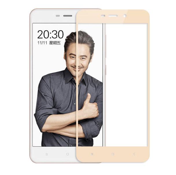 Full Cover захисне скло для Xiaomi Redmi 4a - Gold