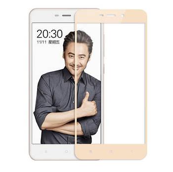Full Cover защитное стекло для Xiaomi Redmi 4a - Gold