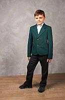 Пиджак для мальчика школьный зеленый