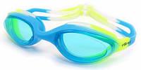 Очки для плавания Volna Dunay