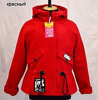 """Кашемировое пальто """"Style"""" для девочек и подростков, фото 1"""