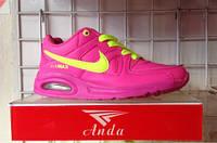 Кроссовки детские Nike Air Max (31-34) код 3356