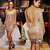 Платье из пайеток с открытой спиной